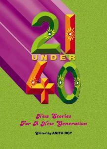 21 under 40 cover
